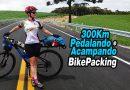 Bikepacking Pedalando e Acampando Face
